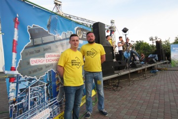 Photo 3 – Street Music Day in Poltava