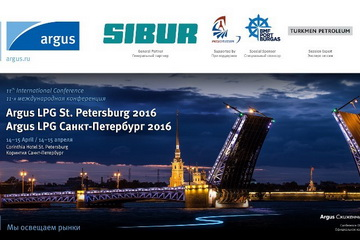 Photo 1 – 11th International Conference – Argus LPG St. Petersburg 2016